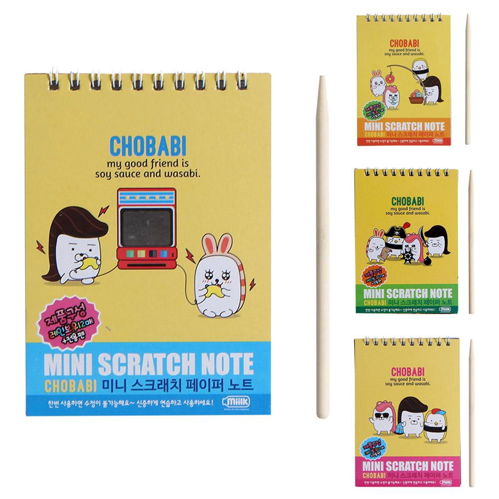 Buku Gambar Doodle Diy Warna Warni Untuk Anak Shopee Indonesia