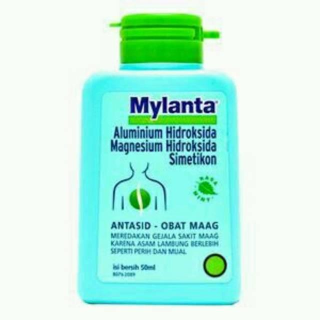 Mylanta Syrup 50 Ml Shopee Indonesia