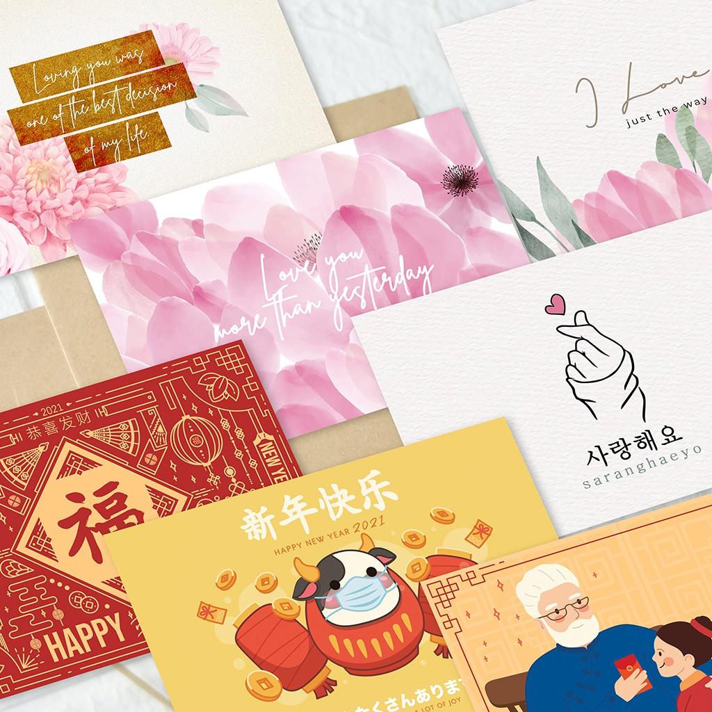 Kartu Valentine   Kartu Imlek   Kartu Ucapan   Gift Card ...