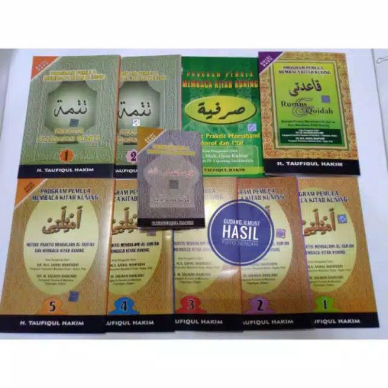 Amtsilati paket lengkap Program menbaca kitap kuning 10 buku