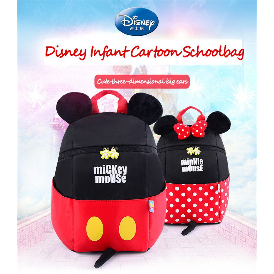 Tas ransel minnie mouse mickey original disney import   tas sekolah anak  import   tas ransel tk  a17e65770e