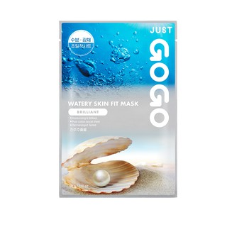 Beausta Just Go Go Watery Skin Fit Mask 4