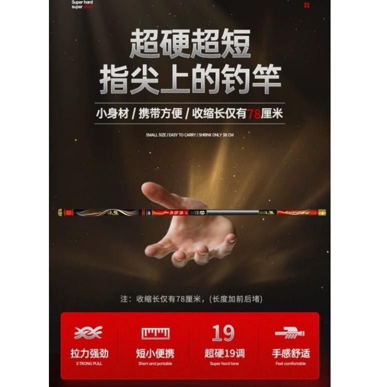 Tegek import Yijiang 6h 19t kaku ringan +pipa pvc +pucuk an solid (ART. Q877)