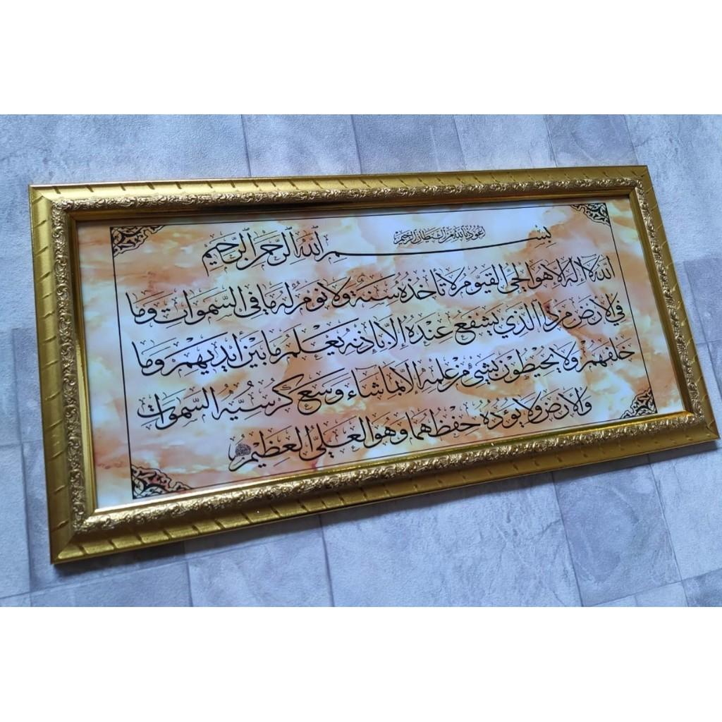 Kaligrafi Ayat Kursi Frame Pigora Emas Gold Shopee Indonesia Harga kaligrafi ayat kursi