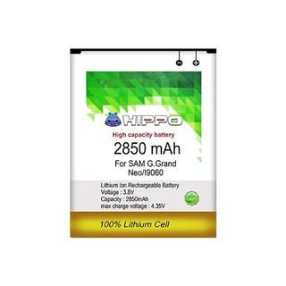 Baterai Hippo Samsung Grand Neo GT-i9060 S3 i9300 Duos i9082 2850 mAh