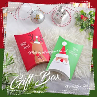 Hampers Natal Christmas Gift Box 01 Kotak Hadiah Kado Grosir Murah Shopee Indonesia