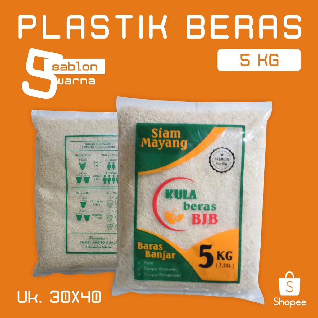 Contohkemasan: Plastik Kemasan Beras 5kg Sablon 5 Warna 30x40cm