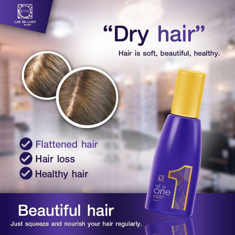 Lae Sa Luay Hair Spa Smooth Keratin Masker Rambut 100% Original / Hairmask / Shampo / Serum-Serum