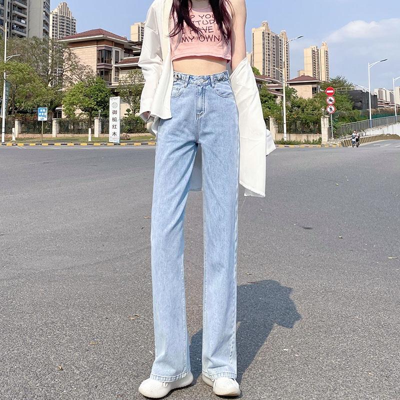 Split Long pants Jeans