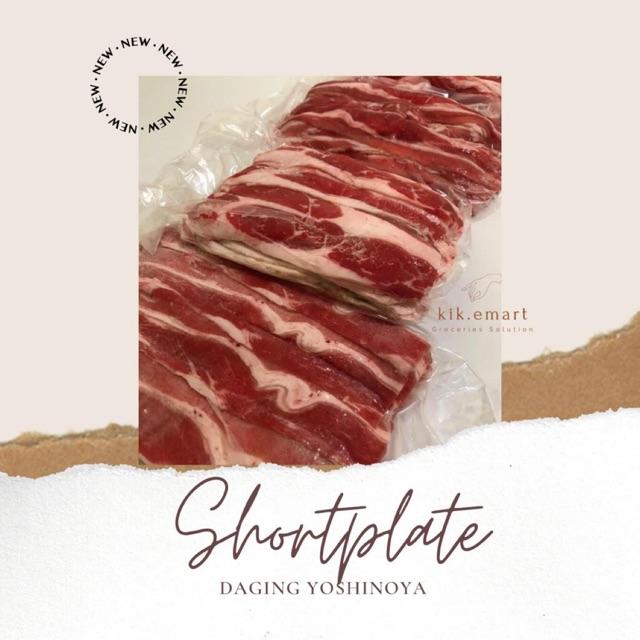 Shortplate (daging yoshinoya) - 500gr
