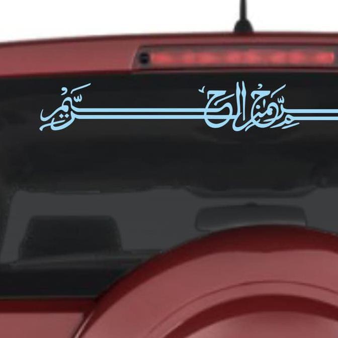 Kaligrafi Fabiayyi Ala Irobbikuma Tukadziban Gallery