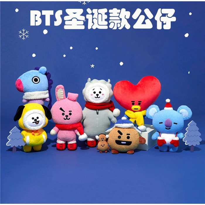 Bt 21 Mainan Boneka Plush Bts Kartun Untuk Remaja Shopee Indonesia