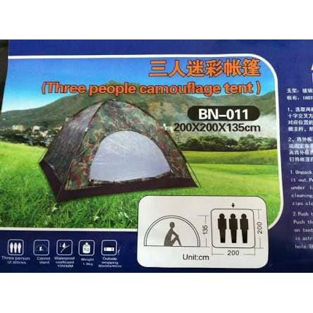 Tenda Dome Atau Tenda Camping BNIX/Shenyuan 005 Kap 3-4 Orang double layer