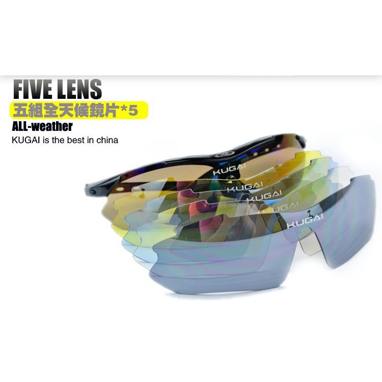 Kacamata sepeda gowes 5 Lensa double frame lensa minus | Shopee Indonesia