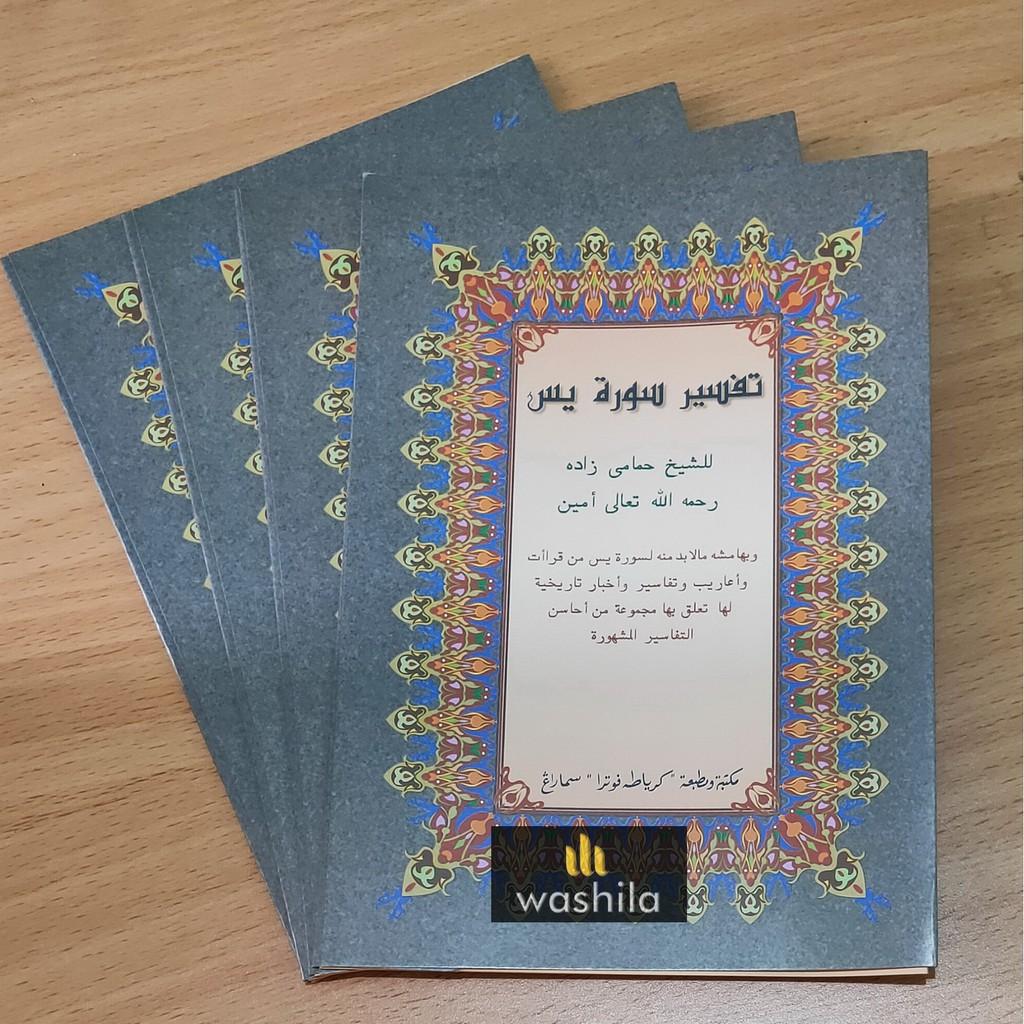 Surat Garansi Produk: Kitab Kuning Syarah TAFSIR YASIN