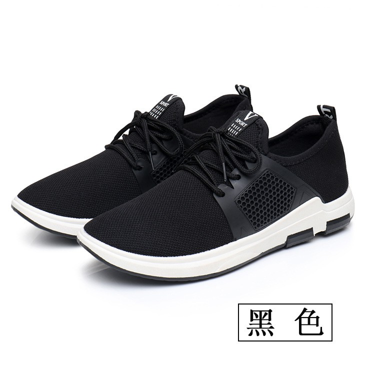 Sepatu Sneakers Adidas Alphabounce Tubular Warna Hitam Putih | Shopee Indonesia