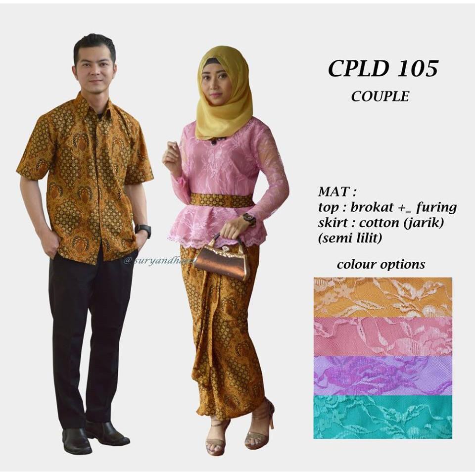 CPLD 105 SARIMBIT SETELAN Rok Blus BROKAT jarik Pesta kondangan batik couple  keluarga kebaya  512318edd8