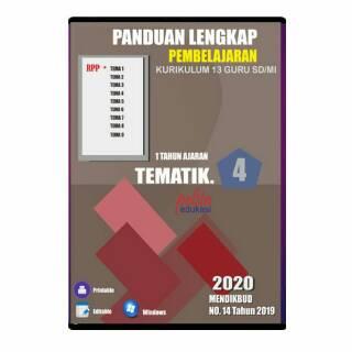 Rpp 1 Lembar K13 Terbaru 2020 2021 Tematik Kelas 4 Sd Mi Pelitaedukasi Shopee Indonesia