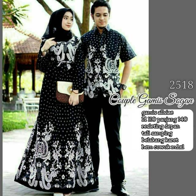 Sarimbit Keluarga 2020 Model Baju Batik Couple 2020 Model Baju Batik Couple Keluarga Terbaru 2020