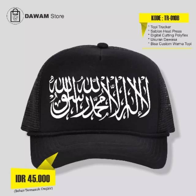 Topi Trucker Istiqomah Sunnah  81e9d0c05f