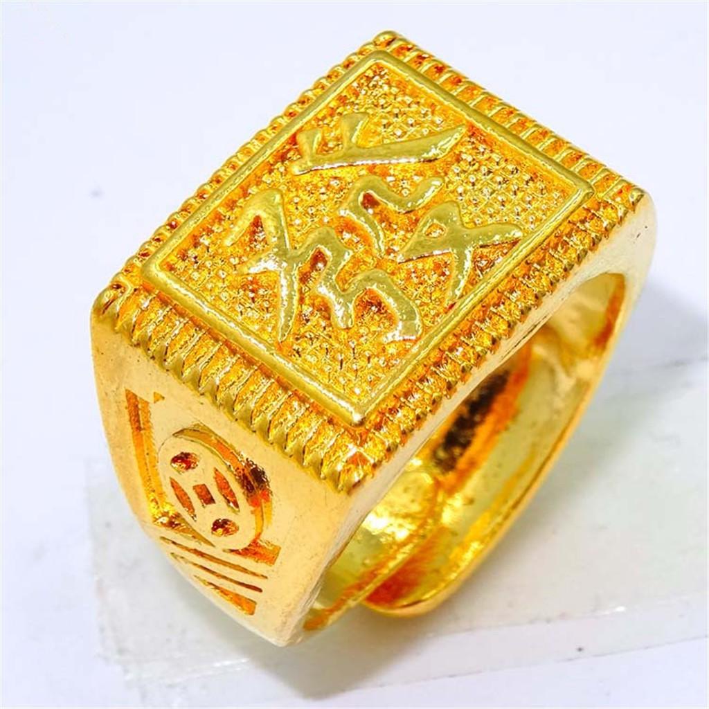 Kuningan berlapis emas 24K cincin pria cincin emas pasir kata berkat
