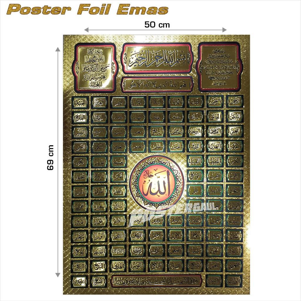 Poster foil emas jumbo YESUS & BUNDA MARIA #FOJU12 - ukuran 50 X 69 cm | Shopee Indonesia