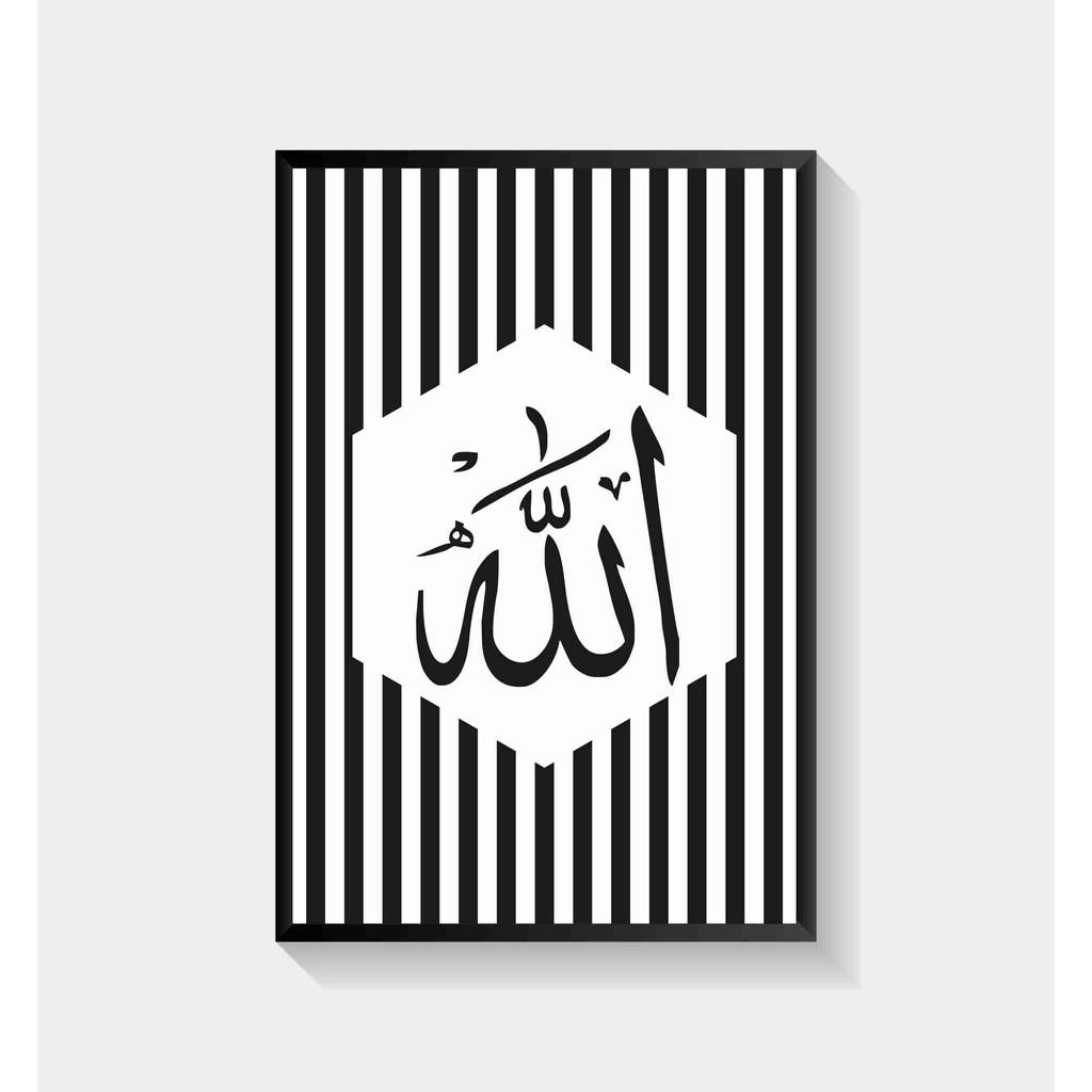 Hiasan Dinding / Frame Black Line (Allah & Muhammad)