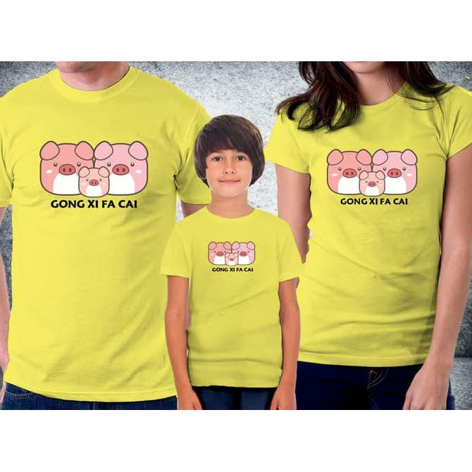 Terbaik Baju Couple Family Kaos Imlek Cute Family Pig Yellow Shopee Indonesia
