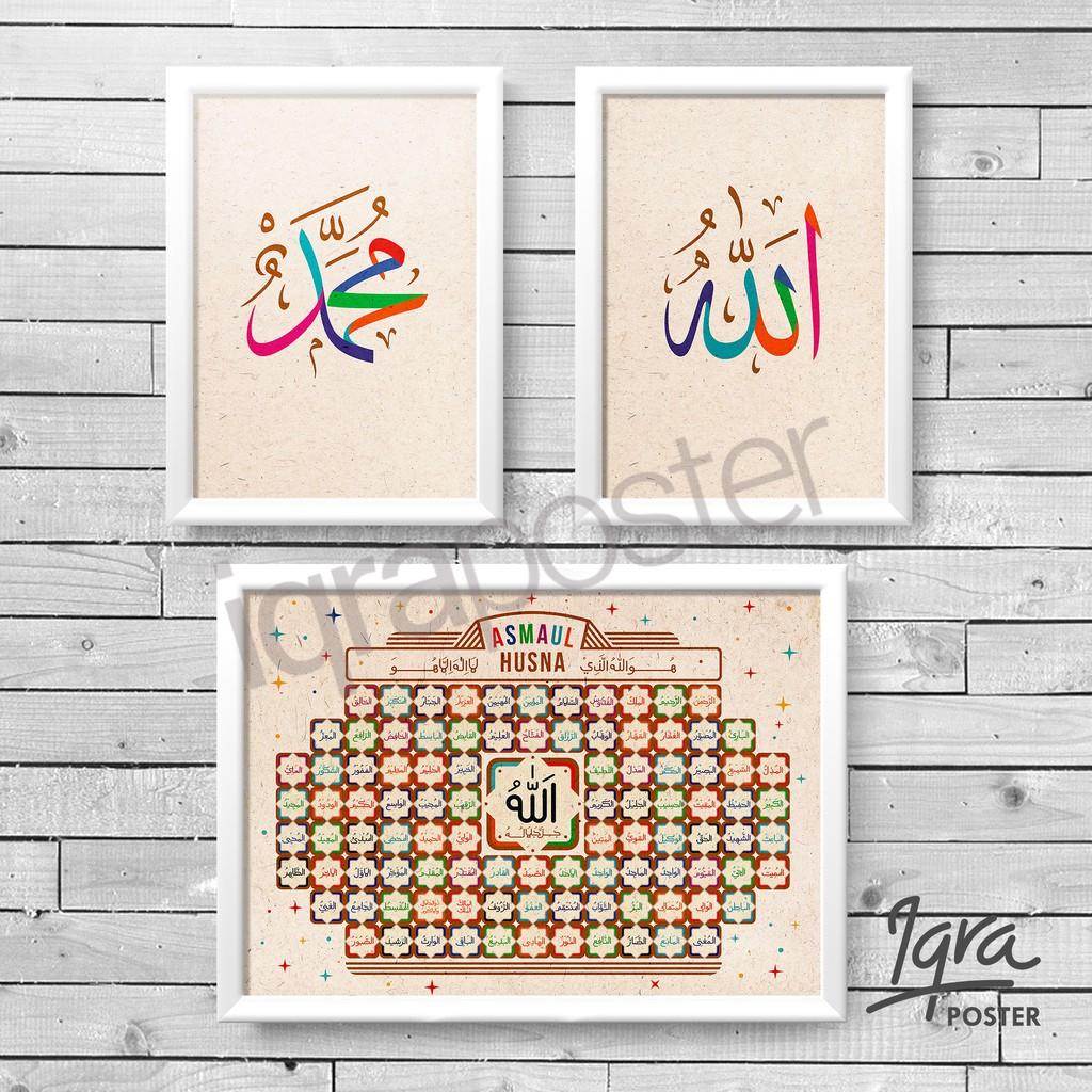 Poster Bingkai Kaligrafi Modern Allah Muhammad Asmaul Husna 7 Pigura A4 Hiasan Dinding