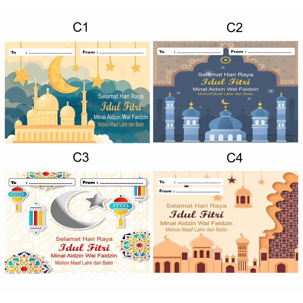 Beli Stiker Lebaran Stiker Ucapan Selamat Idul Fitri Stiker Ied Mubarak Termurah Seetracker Indonesia