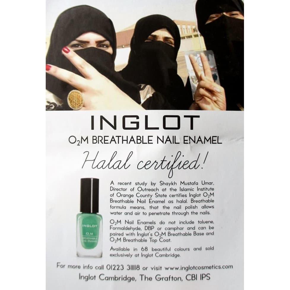 Kutek Halal Inglot Nail Enamel 638 Shopee Indonesia