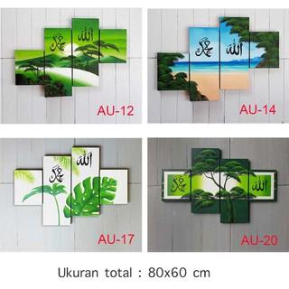 Ruang Tamu Hiasan Dinding Lukisan Kaligrafi Au 12 Lukisan Bali Dinding Kaligrafi Dekorasi Rumah Abst Shopee Indonesia