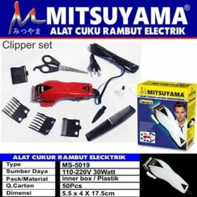 Alat Cukur Potong Rambut Mitsuyama MS 5019  78151b3bcf