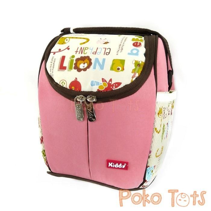 Kiddy Cooler Bag Fun Animal Tas Bekal Anak Lunch Travelling Bag Tas Susu