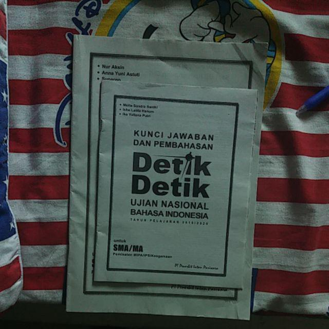Kunci Jawaban Detik Detik Un Bahasa Indonesia Sma 2020 Shopee Indonesia