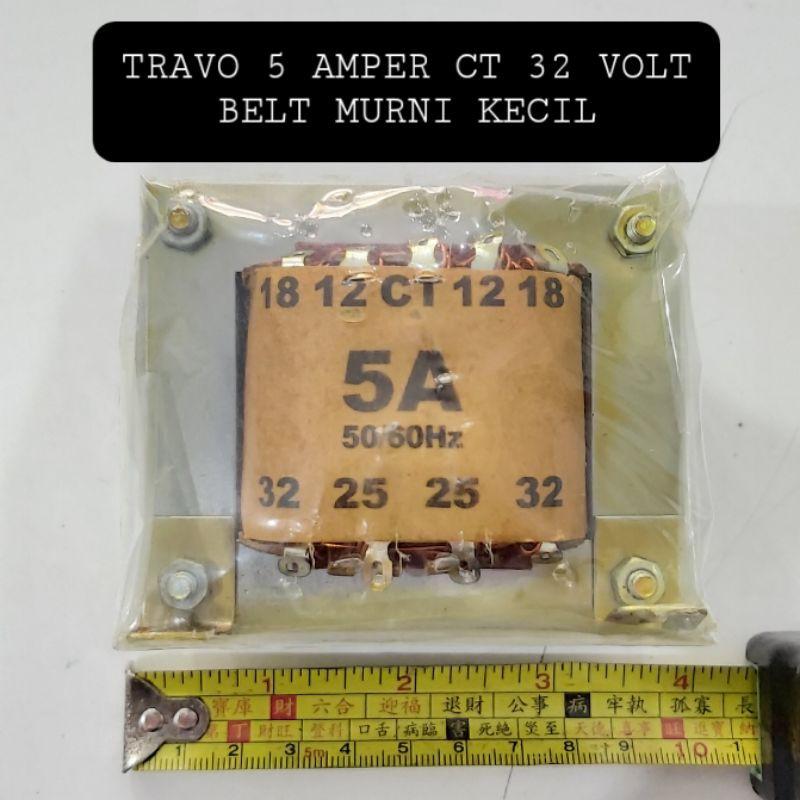 Travo 5A Murni BELT CT 32 Volt Kecil Transformer Trafo 5 Amper