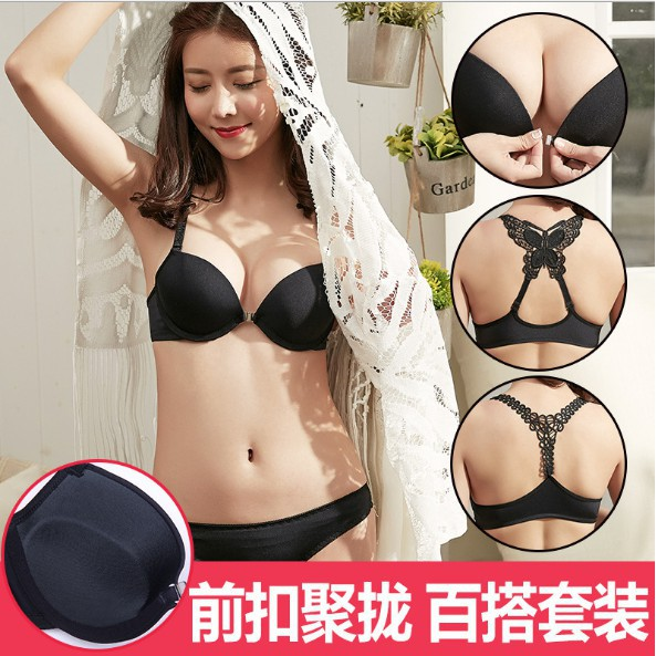 e3e8644a2 Cartoon underwear lace lingerie footprints modal panties