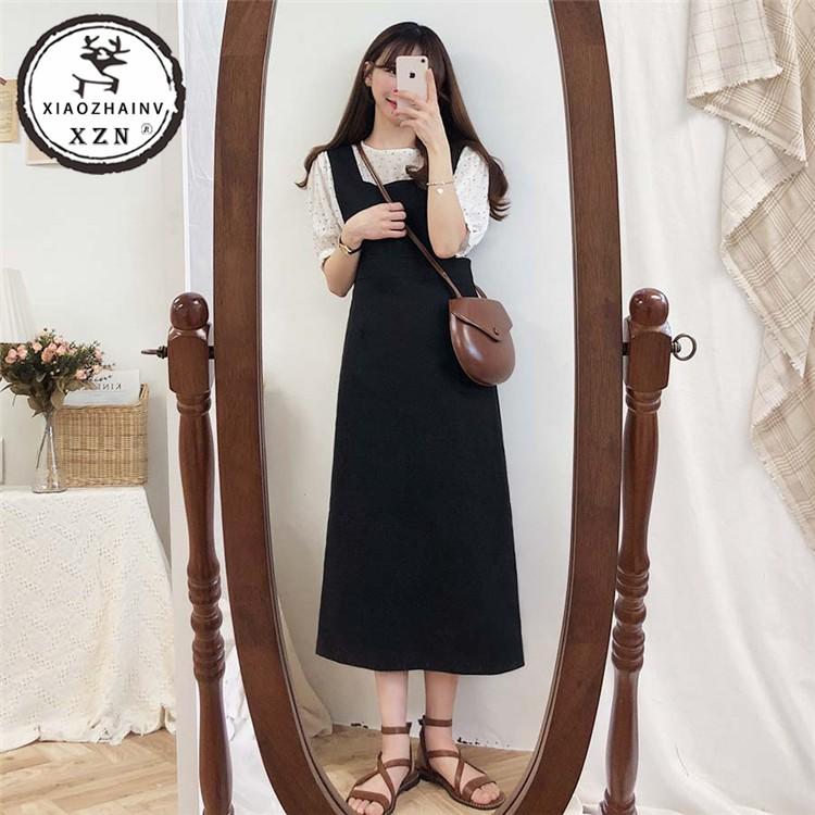 Xiaozhainv Warna solid perempuan Bagian yang panjang Pinggang tinggi Gaun rompi