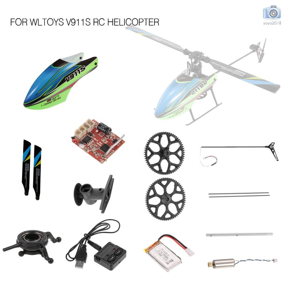 WLtoys V930 V977 RC Helicopter Spare Parts Main Motor Gear