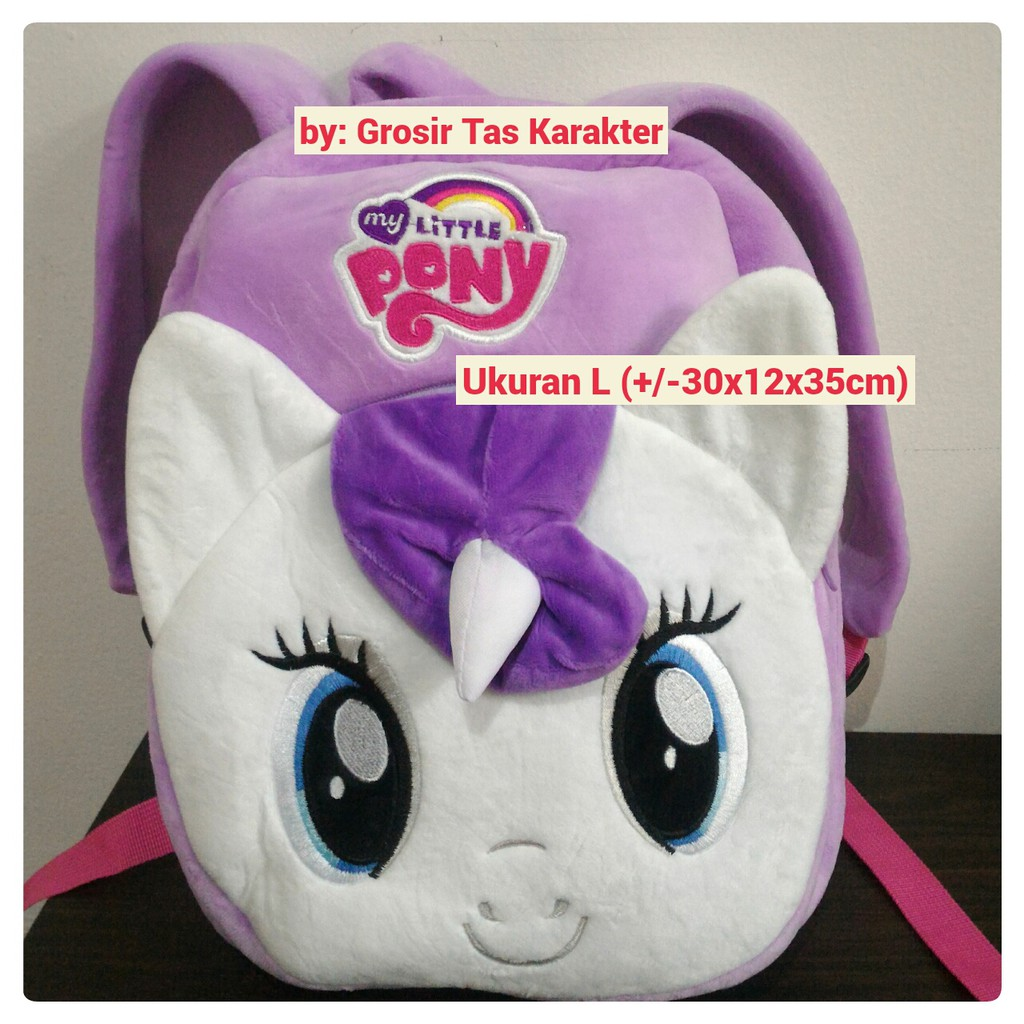 Tas Selempang Anak Karakter Kuda My Little Pony Rainbow Dash 2 Rest Cewek Poni Slempang Murah Hadiah Gift Shopee Indonesia