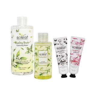 [BIG SALE 4pcs] Healing Herb Water+Healing Herb Lip&Eye+Hand Cream Cotton Baby+Cherry Blossom thumbnail