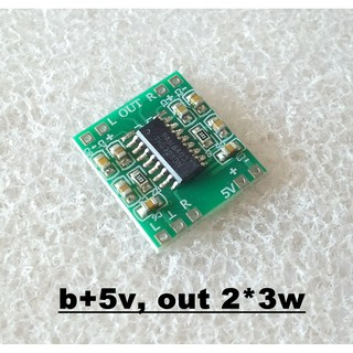 Pam8403 Super Mini Digital Amplifier Class D