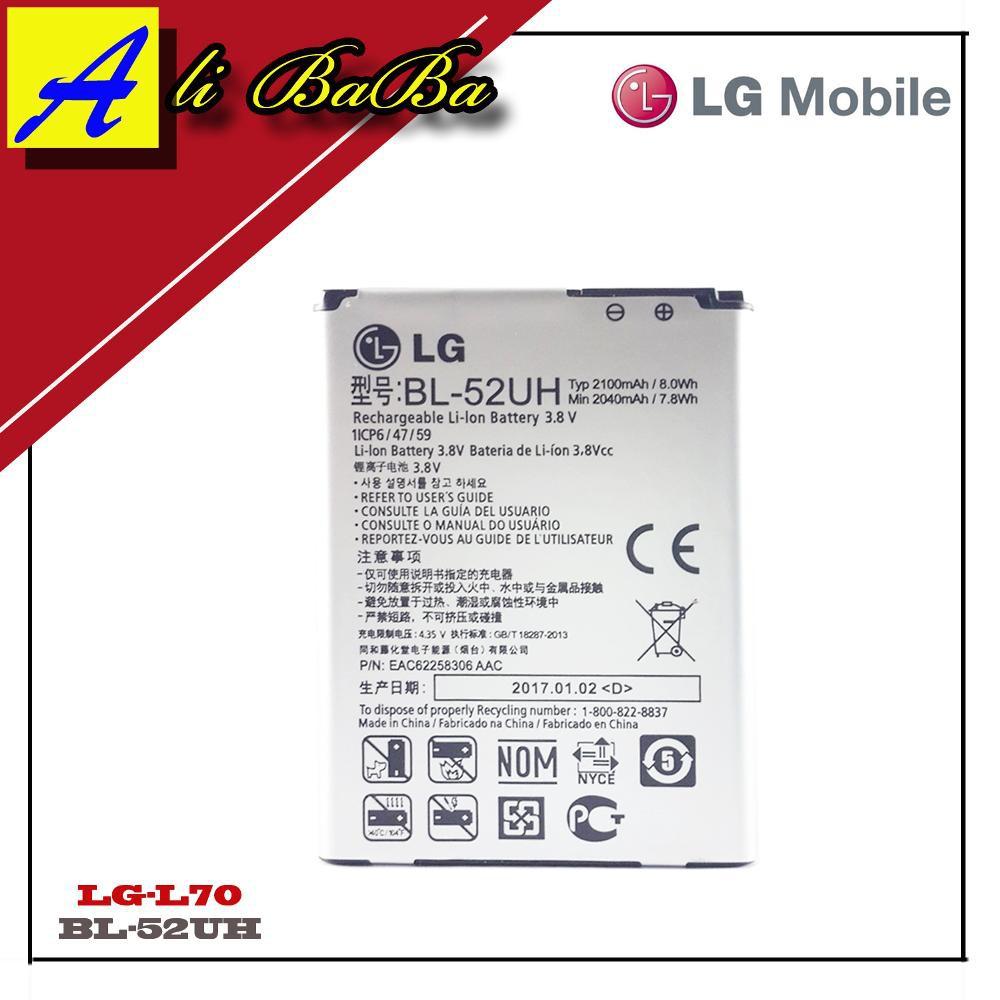 Baterai Handphone LG LG L70 Dual D285 D325 L65 BL-52-UH Batre HP