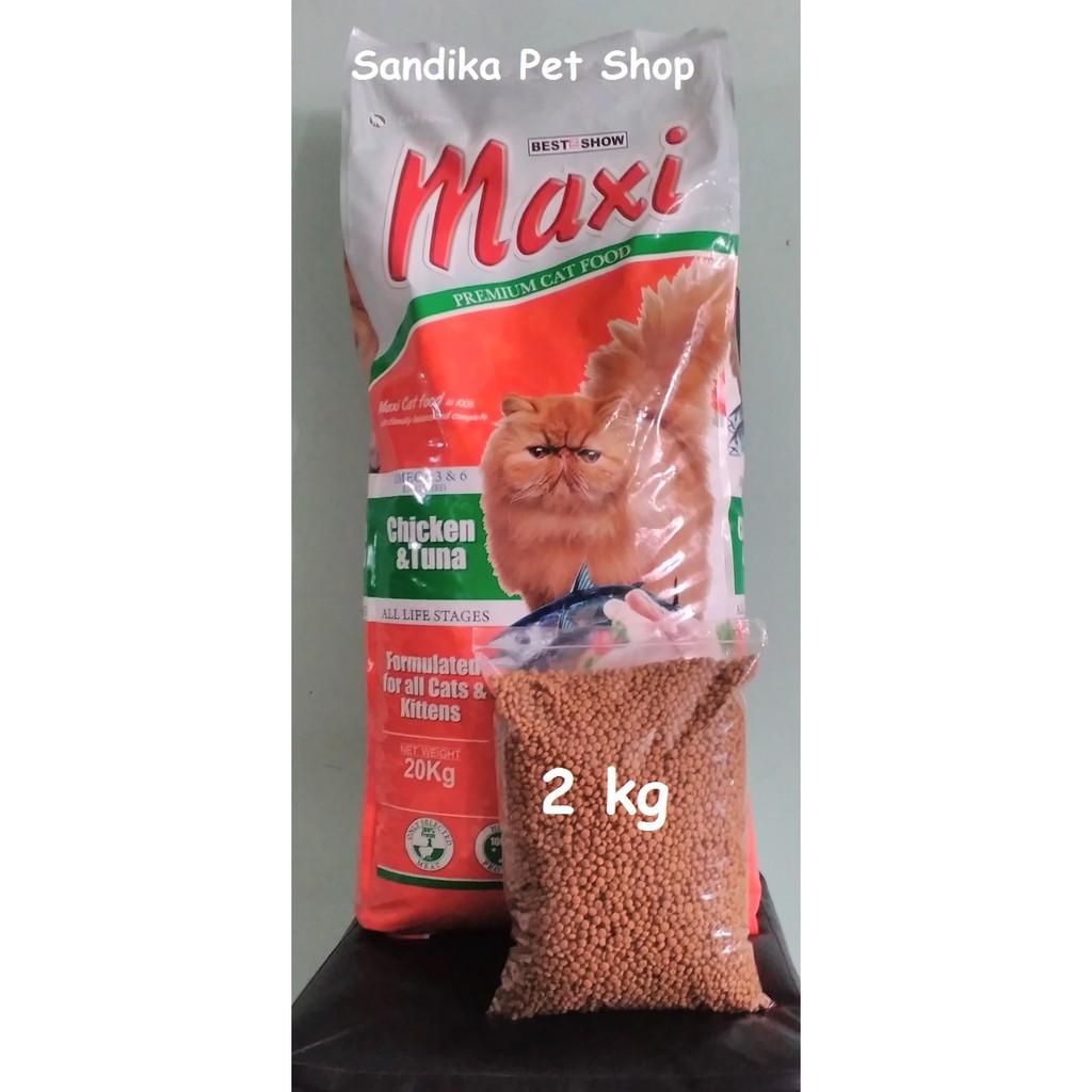 Whiskas Dry 11kg Makanan Kucing Kering Hairball Control Rasa Sheba Melty 48gr Basah Tuna Seafood Chicken Shopee Indonesia