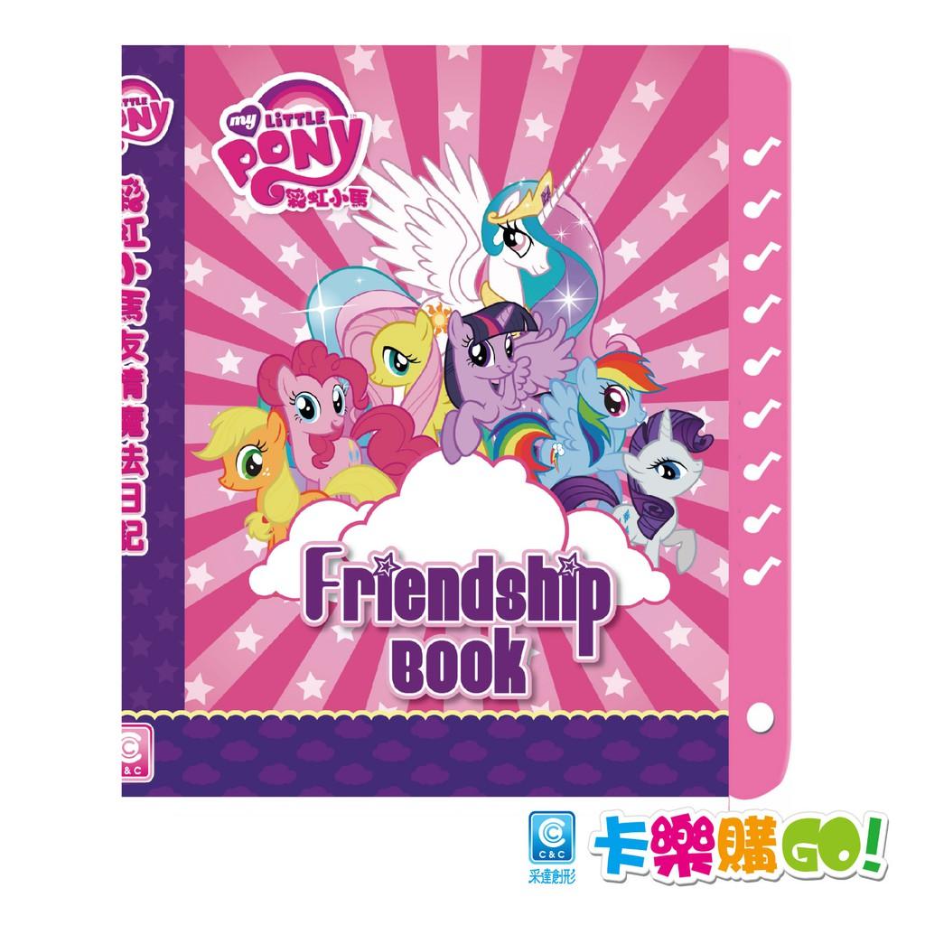 Buku Diary Jurnal Agenda Diary Desain My Little Pony Warna Pelangi Dengan Password Shopee Indonesia