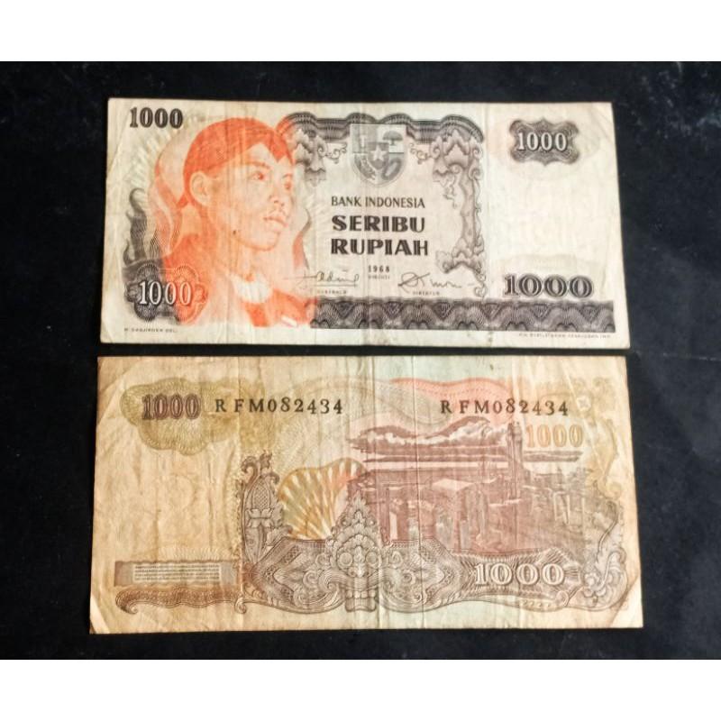 uang kuno 1000 rupiah sudirman 1968 bukan 5000 rupiah sudirman bukan 10000 rupiah sudirman 1968
