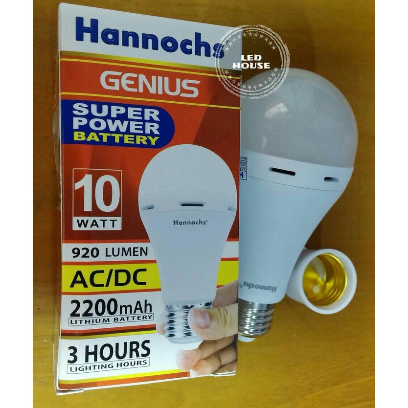 hwg#84 Lampu Led emergency/Magic/Darurat/Cas 8 watt Hannoch Genius :. | Shopee Indonesia