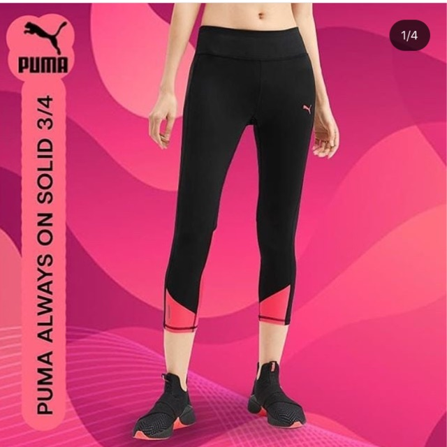 halv av fantastiskt urval grossist- PUMA ALWAYS ON SOLID 3/4 Art 517152 04 | Shopee Indonesia
