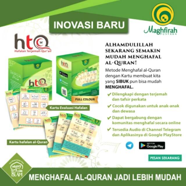 Kartu Menghafal Al Quran Juz 30 Untuk Anak Dewasa