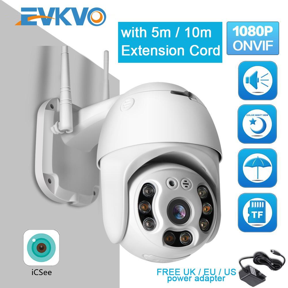 Outdoor Full HD 1080P Wireless IP Security Camera Wifi IR Night Vision ONVIF P2P